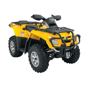 ЗАЩИТА ДЛЯ BRP CAN AM G1 OUTLANDER 650/850/1000